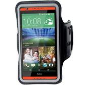 KAMEN Xction 甲面 X行動HTC Desire 820 dual sim路跑運動臂套 HTC Desire 820s 運動臂帶 臂袋 保護套
