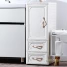 32cm夾縫收納櫃抽屜式塑料窄縫衛生間整理櫃床頭櫃廚房浴室置物架MBS「時尚彩紅屋」