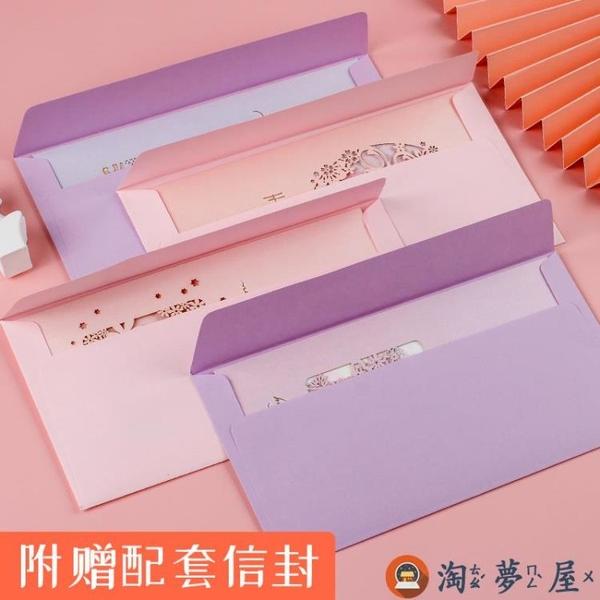 10張裝 鏤空雕刻珠光賀卡 創意禮品卡片感謝卡 感謝信 禮物生日小卡片【淘夢屋】