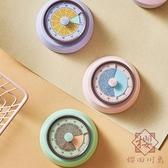 機械計時器 可愛學生時間管理器廚房烘焙定時器提醒器【櫻田川島】