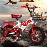 兒童自行車腳踏車2-3-4-6-7-8-9-10歲女男孩自行車141618寸寶寶童車 igo 藍嵐