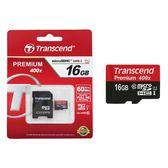 【原廠公司貨】Transcend 創見 16G 高速記憶卡 Micro SDHC U1 Class 10 TF SD轉卡