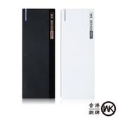 WKDesign香港潮牌K-Power智能存儲行動電源(5000mAh)WP-017BK黑色
