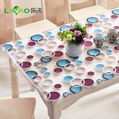 桌布防水防燙防油免洗pvc餐桌墊塑料透明長方形台布軟玻璃茶幾墊 尾牙交換禮物