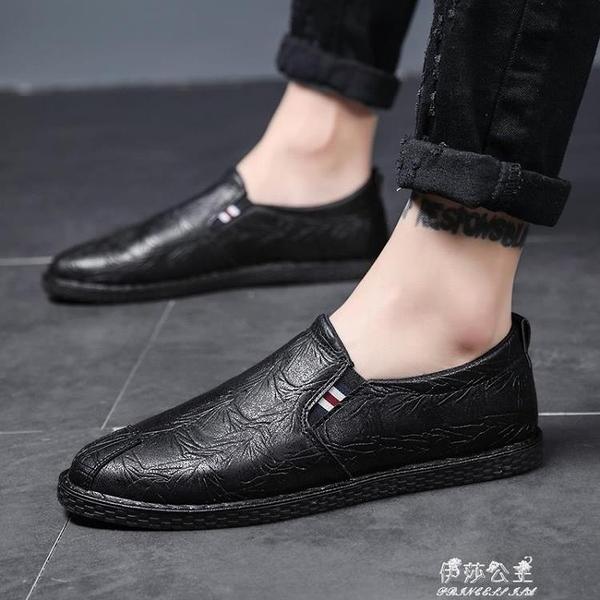 新款夏季潮流男鞋百搭英倫風休閒皮鞋黑色一腳蹬懶人潮鞋青年 伊莎公主
