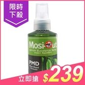 Mosi-Out 法柏PMD天然草本防蚊液(100ml)【小三美日】$250