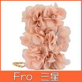 三星 S10 S10+ S10e 奢華花朵 皮套 手機皮套 皮套 掛繩 吊飾 手機殼 保護套