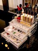 透明首飾盒簡約飾品耳環口紅收納盒壓克力戒指手錶耳釘整理置物架