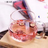 618好康又一發玻璃杯帶把水杯無蓋透明花茶杯