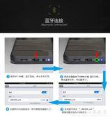 聯想無線手機藍芽鍵盤安卓蘋果ipad平板電腦迷你小鍵盤超薄鋰充電 igo科炫數位旗艦店