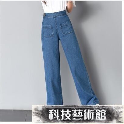 高腰牛仔闊腿褲女春秋裝新款韓版顯瘦學生寬松顯瘦學生直筒褲 交換禮物