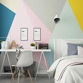 牆紙 自黏牆紙純色臥室溫馨壁紙背景牆貼紙衣櫃桌子家居翻新素色自貼紙