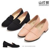 紳士鞋 霧面皮革低跟休閒鞋- 山打努SANDARU【038965#46】