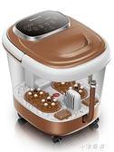 足浴盆器全自動按摩洗腳盆泡腳桶電動加熱足療機家用恒溫深桶CY『小淇嚴選』