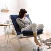 日式懶人沙發單人臥室休閒陽台沙發椅可摺疊躺椅北歐迷你小沙發AQ 有緣生活館