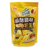 生機達人鹽酥雞風味花生180G【愛買】