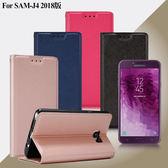 Xmart for SAMSUNG Galaxy J4 2018版 鍾愛原味磁吸皮套 四色任選 桃紅 黑色 藍色 玫瑰金