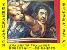 二手書博民逛書店Siqueiros:罕見Biography of a Revolutionary Artist (小16開) 【詳