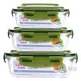 微波爐加熱飯盒便當盒玻璃飯盒保鮮盒套裝長方形圓形帶蓋密封 1件免運