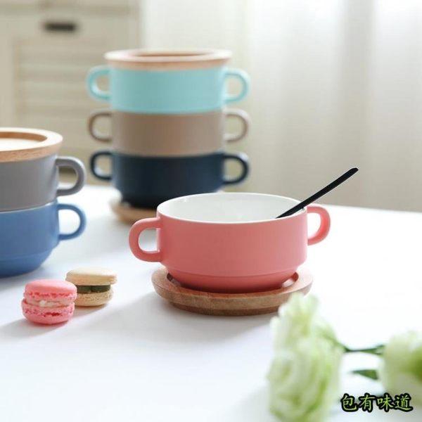 包有味道 日式摩卡風情系列陶瓷帶木蓋雙耳碗小湯碗小飯碗W-45