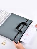 MG 手提包 文件袋 帆布 商務 公文袋 公文包