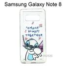 迪士尼空壓氣墊軟殼 [Q版] 史迪奇 三星 Galaxy Note 8 N950FD (6.3吋)【Disney正版】