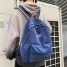 後背包港風後背包男士大容量休閒韓版帆布大學生高中書包女時尚潮流背包 玩趣3C