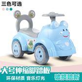 新款兒童扭扭車帶音樂1-3-6歲男女寶寶玩具妞妞搖擺車滑行溜溜車【交換禮物】