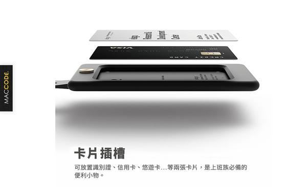 Elago iD2 Card Holder 名片 證件套 含頸帶 公司貨