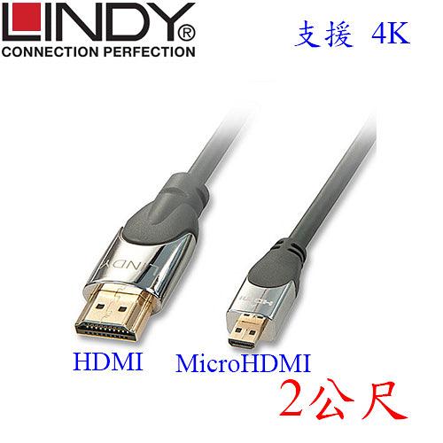 德國林帝LINDY 41422 鉻系列 高速傳輸 HDMI to Micro HDMI 1.4版 2m