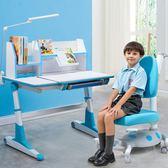 兒童書桌  可升降成長桌椅寫字畫畫桌椅組 人體工學椅 ME353+AU307【買一送三超划算】