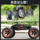 四驅越野遙控汽車玩具男孩