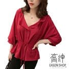 EASON SHOP(GW3507)韓版純色短版腰間綁鱦收腰下襬荷葉邊大V領七分袖雪紡襯衫女上衣服修身顯瘦內搭衫