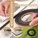 多用途防汙縫隙密封邊條(3入)