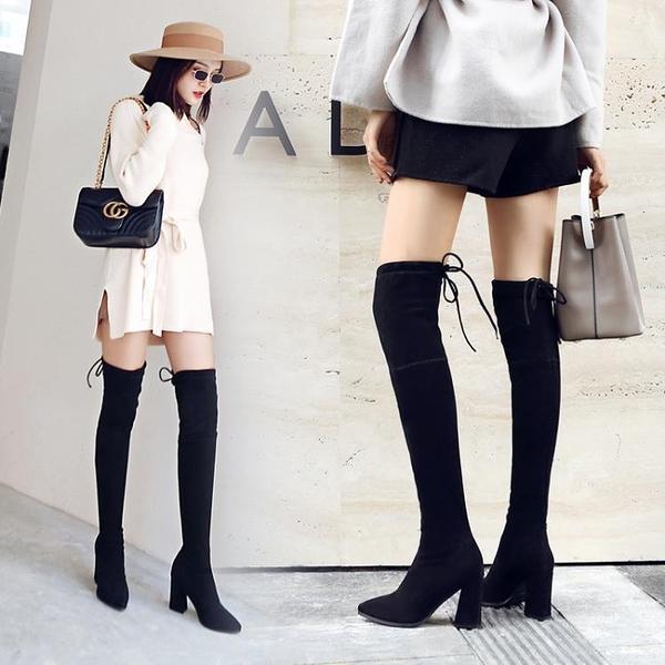 過膝靴長靴女秋冬新品中高跟彈力瘦腿港味繫帶長筒靴子粗跟尖頭高跟鞋推薦