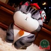 公仔毛絨玩具娃娃貓咪玩偶萬歲床上睡覺抱枕女【福喜行】