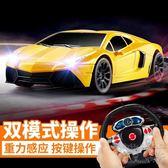兒童方向盤充電遙控賽車男孩玩具電動模型      SQ4928『科炫3C』