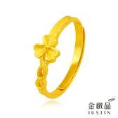 Justin金緻品 黃金戒指 幸運交織 可當尾戒 金戒子 9999純金女戒指 帶來幸運