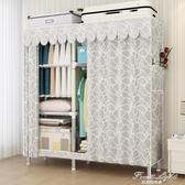 衣櫃現代簡約出租房用簡易衣櫃鋼管加粗加厚布衣櫃家用臥室掛衣櫥 NMS 果果輕時尚