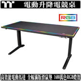 [地瓜球@] 曜越 Thermaltake Level 20 BattleStation RGB Gaming Desk 電動升降電競桌
