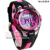 JAGA捷卡 霓虹俏麗多功能電子錶 藍色夜光照明 女錶/學生錶 冷光功能 運動休閒 M998-AG 黑粉