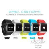 (超夯免運)智慧手環手錶健康血氧監測腕錶防水跑步計步男女藍牙xw