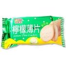 福義軒檸檬薄片(25g/包)【合迷雅好物超級商城】