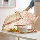 可折疊飯菜罩子防蒼蠅傘罩 家用食物罩菜傘蓋菜罩遮菜餐 HH1997【極致男人】