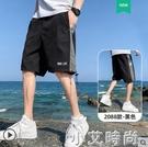短褲男士夏季潮流運動薄款休閒七分褲寬鬆大褲衩潮牌外穿五分褲子 小艾新品