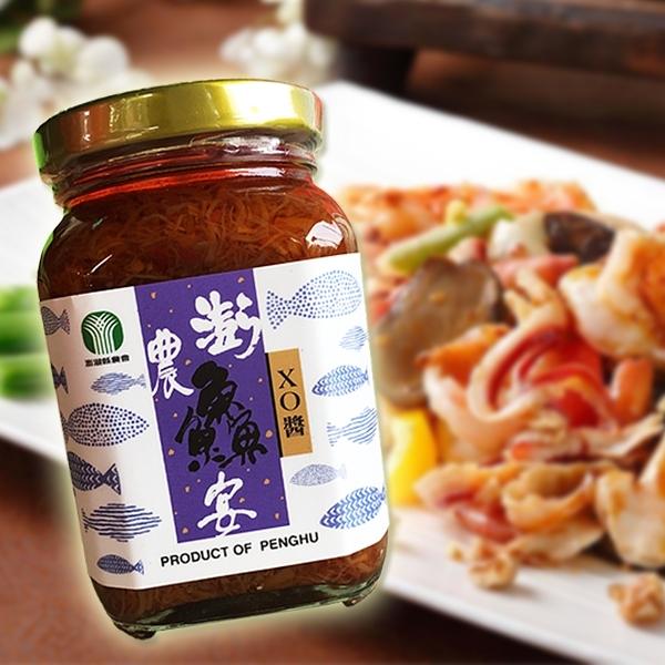 澎湖縣農會 干貝XO醬-320g/罐