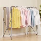 雙桿式晾衣架摺疊不銹鋼落地升降涼掛衣架陽台曬被子架室內曬衣架  ATF  夏季新品
