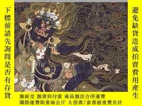 二手書博民逛書店【包罕見】Demonic Divine: Himalayan A
