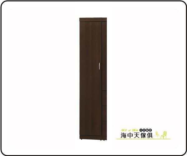 {{ 海中天休閒傢俱廣場 }} C-35 摩登時尚 臥室系列 195-4 典雅胡桃1.3x7尺衣櫥