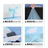 母親節 大學生宿舍寢室上鋪下鋪蚊帳1.2米單人床文帳拉鏈紋帳子1.5m家用